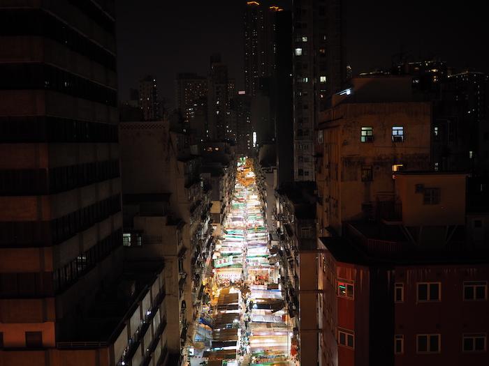 Temple Street, extraída de Wikipedia