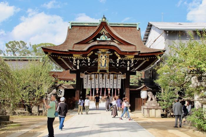 IMG 5459 - Santuarios del Norte de Kyoto