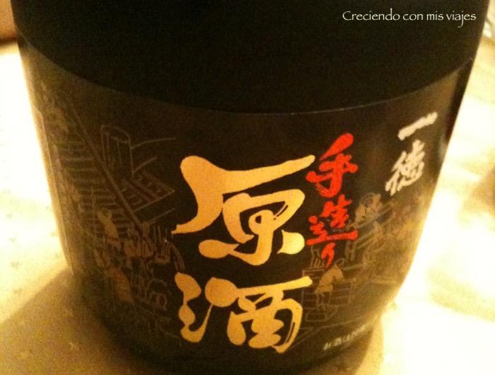 uno de los sake que trajimos
