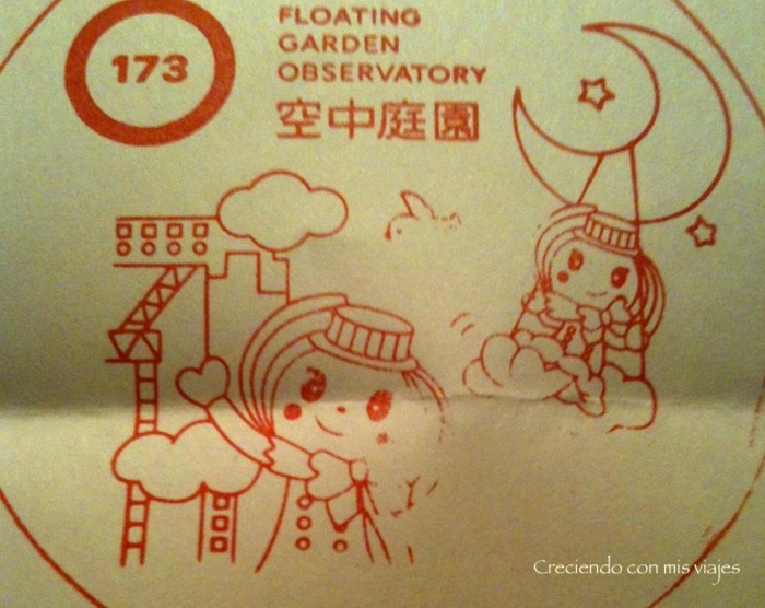 IMG 2613 - ¡Estamos de vuelta en Japón!