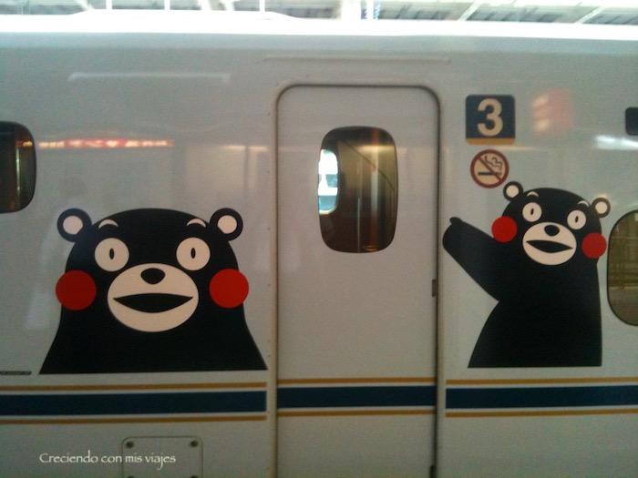 IMG 2701 - Regresamos a nuestra ciudad favorita: Kyoto