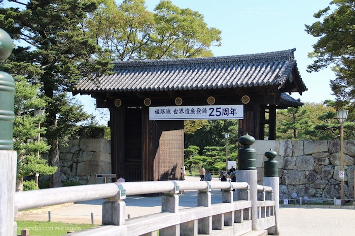 IMG 5726 - Himeji