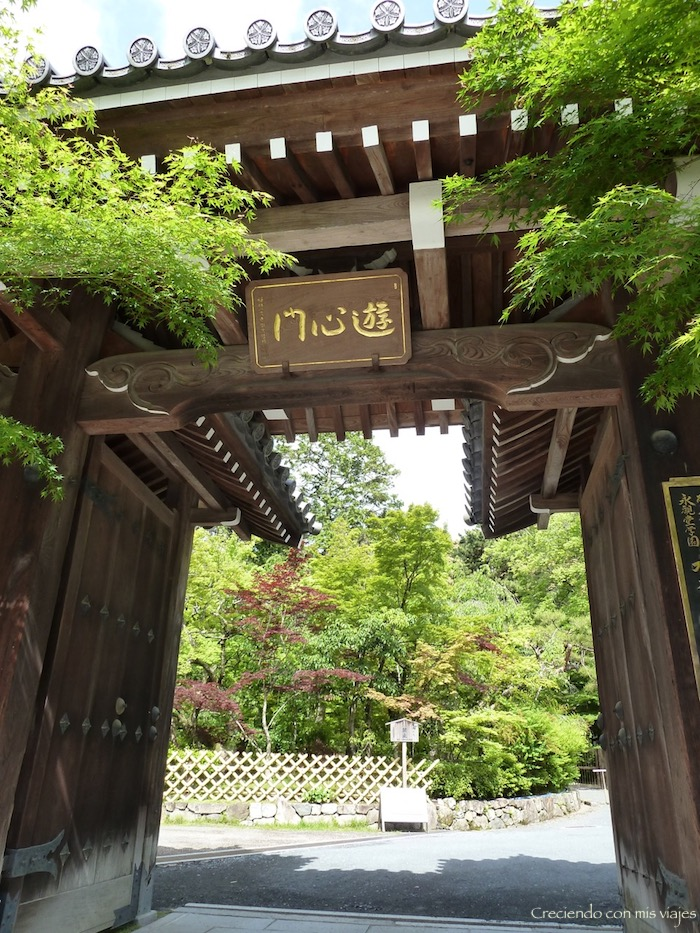 P1010634 - Fushimi Inari y Templo Plateado de Kyoto