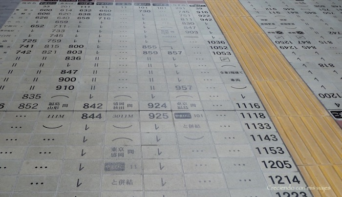 P1020815 - Museo del Ferrocarril de Omiya