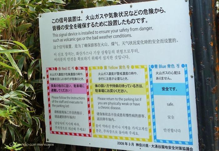 P1030036 - ¡disfrutamos del onsen privado en Hakone!