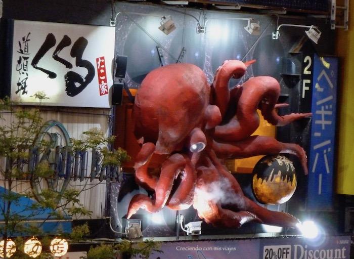 P1080175 - Cultura en Kyoto y ocio en Osaka