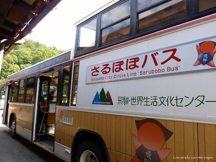 P1080627 - Takayama y Hida no Sato