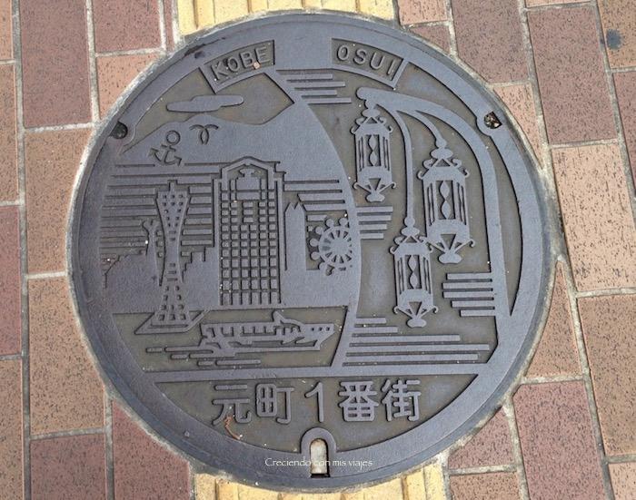Kobe1 - Kobe y Nagoya