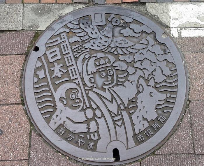 Okayama - Kurashiki, Okayama y Kobe