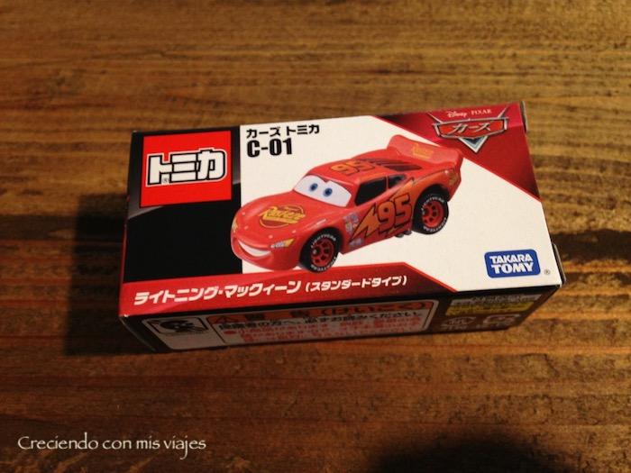 IMG 7281 - Museo Toyota en Nagoya