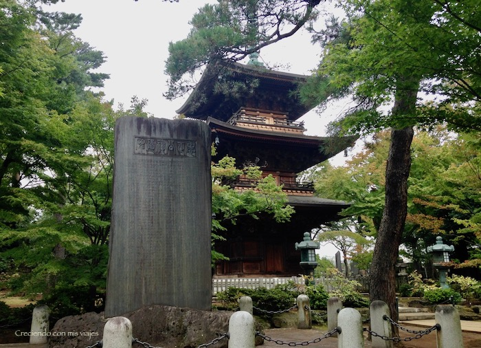IMG 7113 - Omotesando, Gotokuji y Odaiba